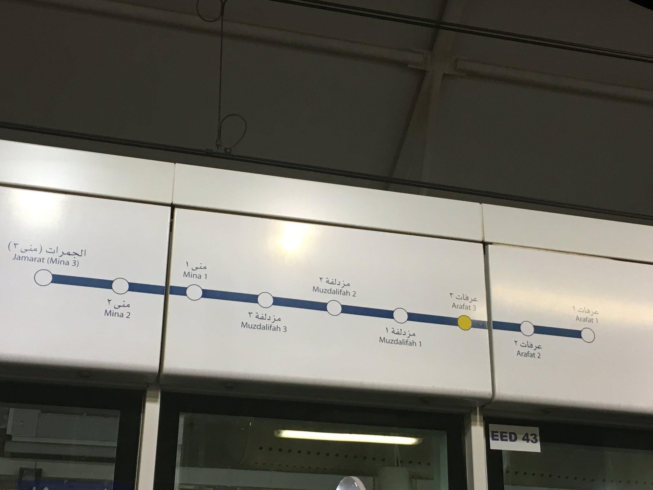 train_track
