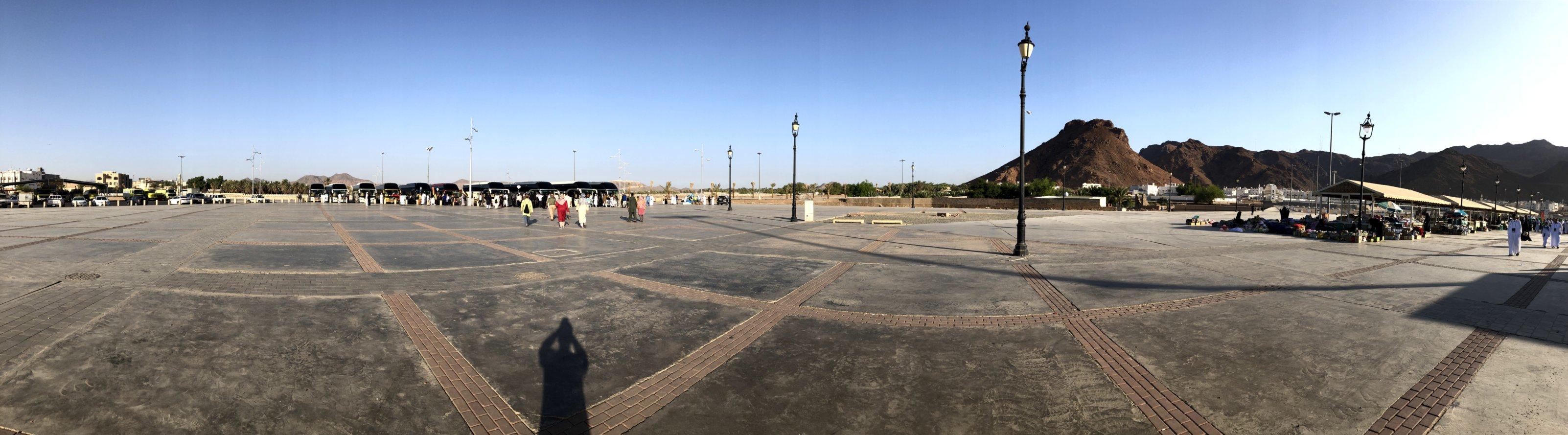 uhud_panoramic